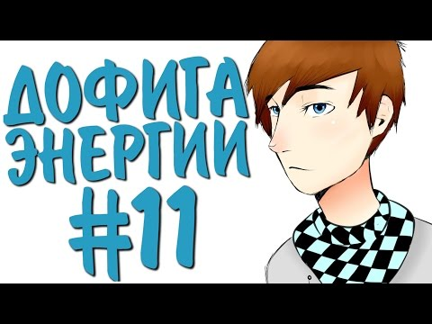 St. СБОРОЧНЫЙ СТРИМ #11 УЛУЧШЕНИЕ НЕИЗБЕЖНО!