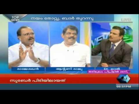 News  n  Views 31 10 2014 PT 1/6 01 November 2014 12 AM