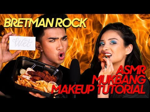 BRETMAN ROCK | ASMR Mukbang Makeup Tutorial! | Shay Mitchell