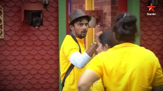 Captaincy task just went up to next level 🔥 🔥 Who will make it ? #BiggBossTelugu5 today at 10 PM