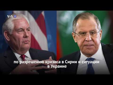 Новости США за 60 секунд. 26 декабря 2017 года - DomaVideo.Ru