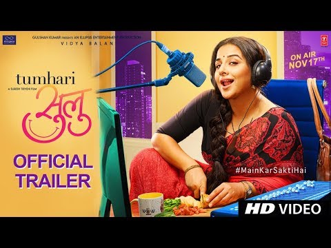 Tumhari Sulu Official Trailer