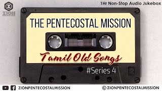 TPM Songs   Old Tamil Songs Mixing   TPM Tamil Songs   Jukebox   The Pentecostal Mission Songs