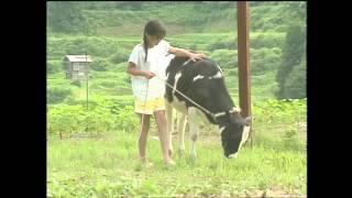 『夢は牛のお医者さん』予告編
