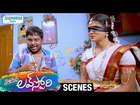 Video Thagubothu Ramesh Comedy Scene | B Tech Love Story Telugu Full Movie Scene download in MP3, 3GP, MP4, WEBM, AVI, FLV January 2017