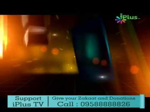 Deen For Teenz Episode-1 _Nisar Nadiadwala