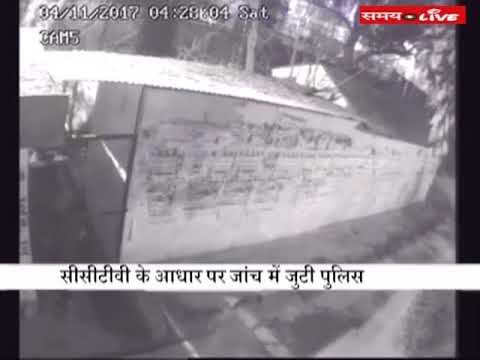 Caught on CCTV: Promotional material stolen from the AAP