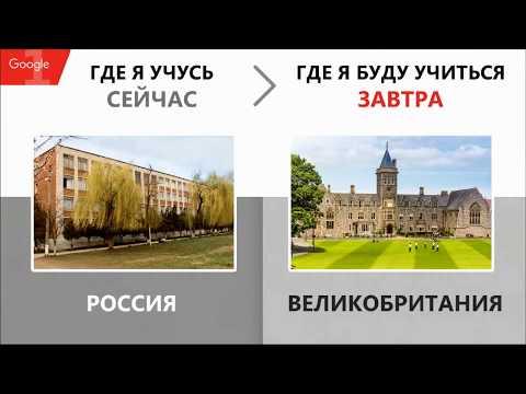 Отличия британской школы от русской (видео)