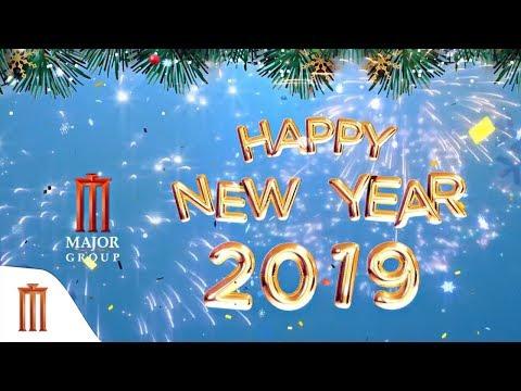 สวัสดีปีใหม่ 2562 | Happy New Year 2019 จาก Major Group
