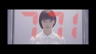 Download Lagu 感覚ピエロ『ハルカミライ』(TVアニメ「ブラッククローバー」OP) Mp3