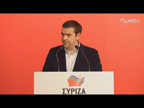 "Video - Τσίπρας μετά την πολιτική θύελλα για τη δήλωσή του περί ελέγχου ""αρμών της εξουσίας"": Μιλάνε όσοι έφτιαξαν ένα κράτος-λάφυρο"