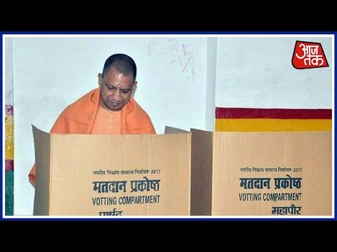 CM Adityanath Casts His Vote For First Phase Of Local Body Election in UP