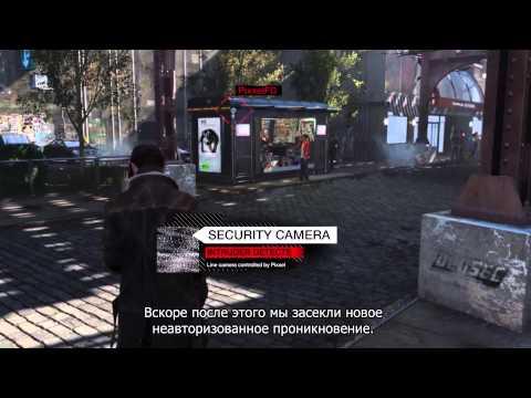 Как сделать по русски субтитры на watch dogs 29