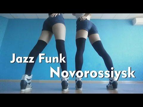 Jazz Funk (Джаз-Фанк) - танцы для девушек в Новороссийске - новая группа