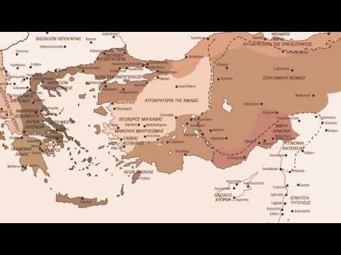 Υστεροβυζαντινή περίοδος - Το Βυζάντιο και η Δύση μετά τη Δ' Σταυροφορία