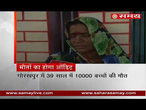 Due to negligence of BRD Hospital, A family of Tarakuali village lost his a newborn baby