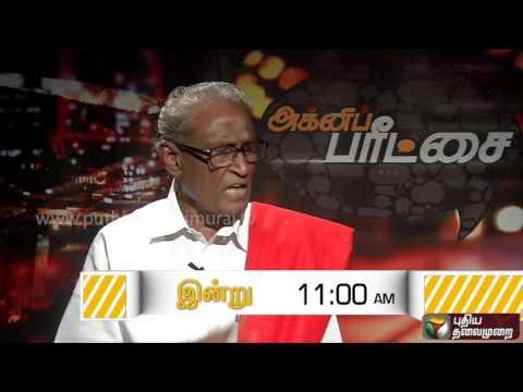 Agni-Paritchai-Promo-Interview-with-D-Pandian-Communist-Party-of-India--03-09-16