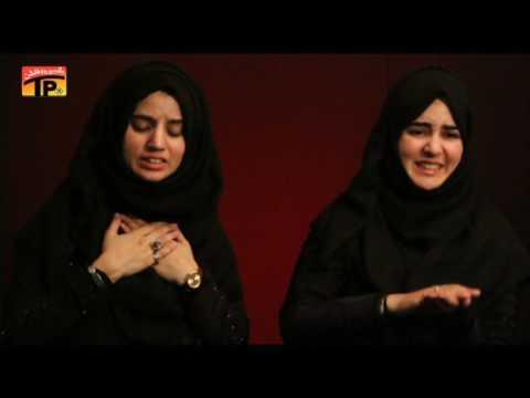 Download Inna Lillahi - Hashim Sisters 2016-17 - TP Muharram 2016-17 HD Mp4 3GP Video and MP3