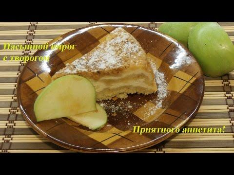 ватрушка мультиварке редмонд рецепты с фото