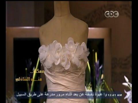 بشرى تتبرع بفستان زفافها لصالح الأعمال الخيرية