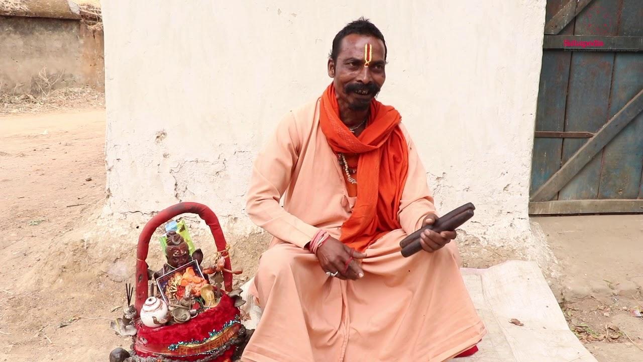 रामप्रसाद वासुदेव द्वारा दानी राजा कर्ण की कथा गायन / Ramprasad Vasudeva Performing the tale of Daani Raja Karna