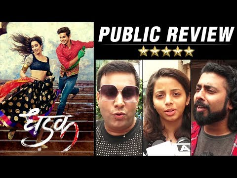 Dhadak PUBLIC REVIEW | Janhvi Kapoor Ishaan Khatte