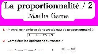 Maths 6ème - La proportionnalité 2 Exercice 5