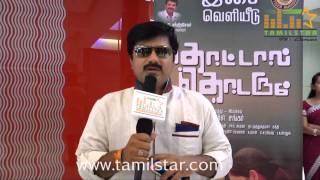 Vijay Anand Speaks at Thottal Thodarum Audio Launch