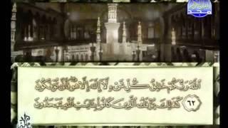 HD المصحف المرتل 24 للشيخ محمد أيوب حفظه الله