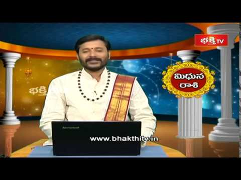 Todays Kalachakram, Rasi phalalu - Archana - 19th Nov 2014