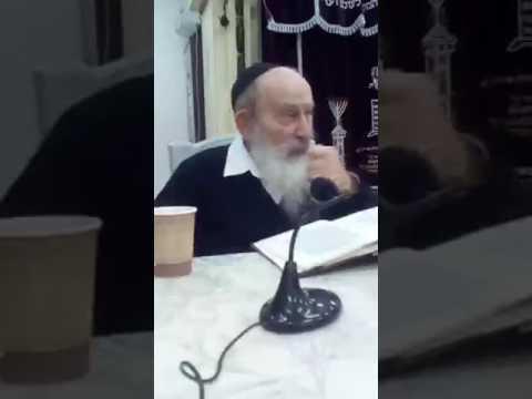 הרב אהרן הלפרין כו כסלו