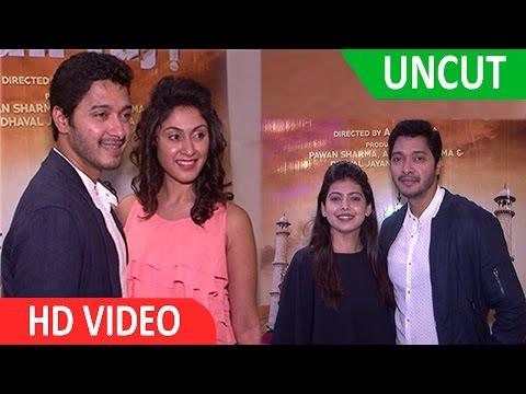 UNCUT :  Special Screening of Film Wah Taj