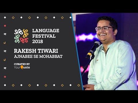 'Ajnabee Se Mohabbat' by Rakesh Tiwari | Hindi Poetry | YourQuote Swipe Write #LF18