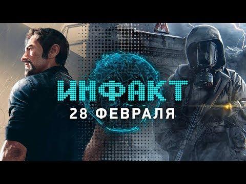 Глава CD Projekt про Cyberpunk 2077, A Way Out ушла на «золото», технологии Metro: Exodus...