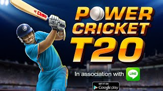 Power Cricket T20 League 2015 YouTube video