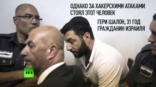 Американские СМИ обвиняют в кибератаке Россию, несмотря на доводы ФБР
