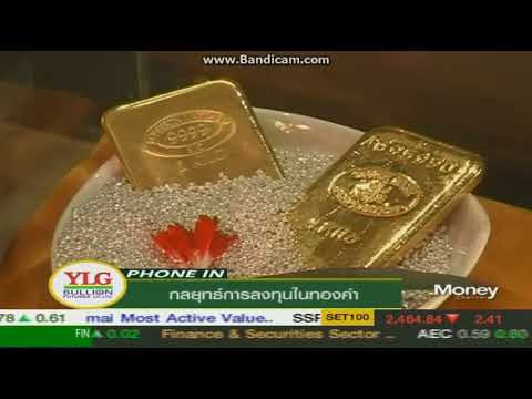 Gold Outlook by Ylg 12-10-2560