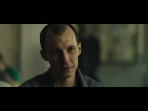 Maze (2017) Official Trailer