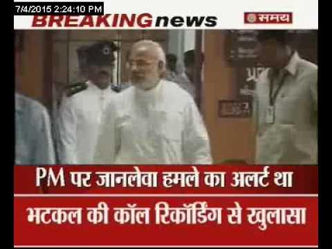 PM को हिन्दूवादी ताकतों से भी खतरा!