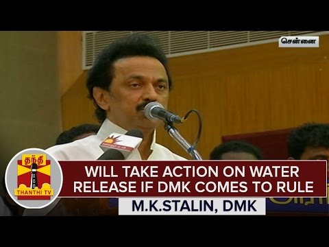 Will-Take-Action-On-Chembarambakkam-Water-Release-If-DMK-Comes-To-Rule--M-K-Stalin