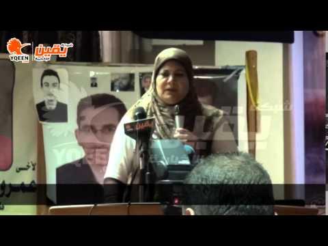 مأساة ام تفقد ابنها منذ فض اعتصام رابعة