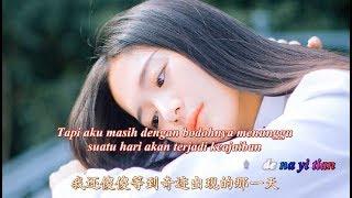 Video Chi Xin Jue Dui 痴心绝对 [Tergila-gila] 劉芳 MP3, 3GP, MP4, WEBM, AVI, FLV Januari 2019