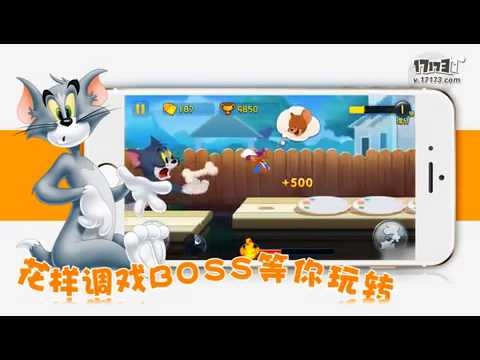 tom and jerry games new 2013 free