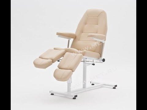 Физиотерапевтическое педикюрное кресло с регулировкой высоты на гидравлике, ГПК