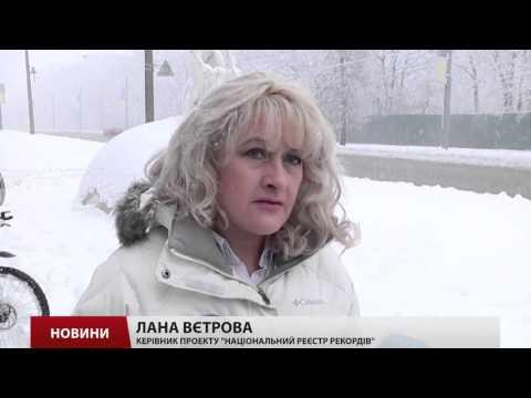 Українець встановив рекорд на велосипеді попри інвалідність (відео)