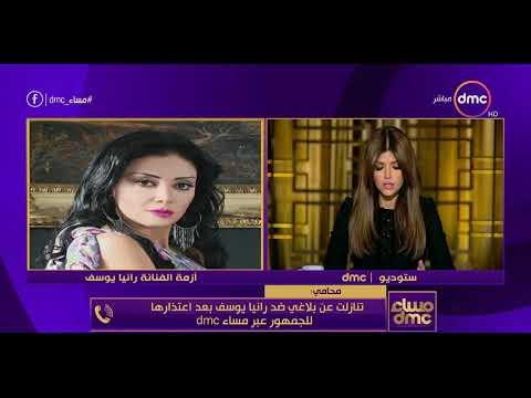 محام: اتفقت مع زملائي على سحب البلاغات ضد رانيا يوسف