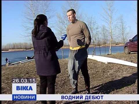 Черкаські веслувальники відкрили сезон на воді