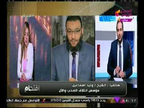 العرب اليوم - شاهد| الشيخ وليد إسماعيل يطالب بإيداع الفلكي