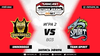 Underdogs vs Team Spirit (карта 2), MC Autumn Brawl, Плей-офф