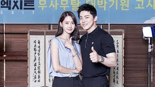 Video 180807 Yoona and Jo Jung suk in the movie exit MP3, 3GP, MP4, WEBM, AVI, FLV Agustus 2018